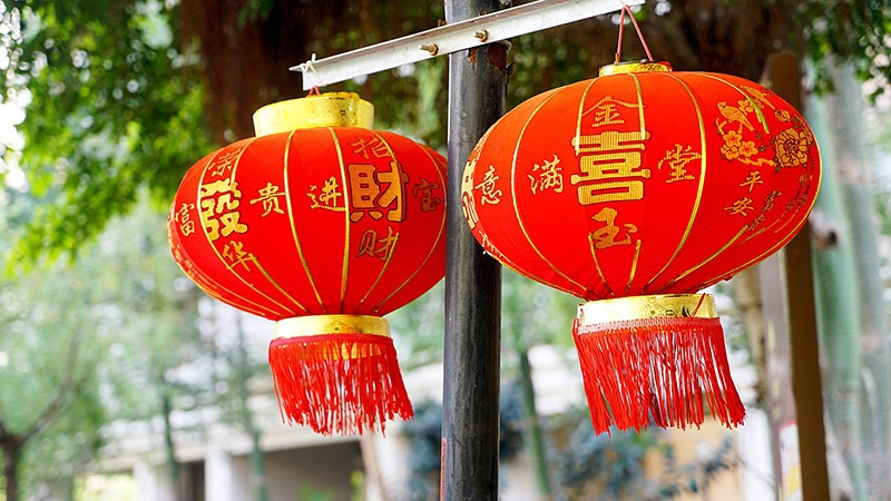 red lanterns for celebrating Chinese New Year in Taipei