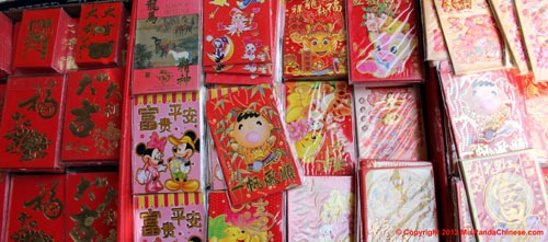 The lucky red envelopes that mark a happy Chinese New Year