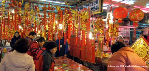 Celebrating Chinese New Year in Taipei, Taiwan, with shopping